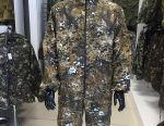 Summer Suit (Maskhalat)