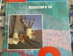 Textbook and workbook new