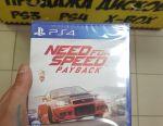 Ανάγκη για επιστροφή ταχύτητας (PS4)