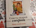 Book? Maria Metlitskaya