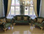 Set of upholstered furniture Eden