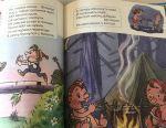 Çocuklar için kitap bebek rakun