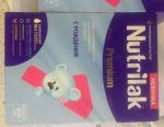 Alimente pentru copii Nutrilak premium