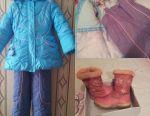 Winter suit for children