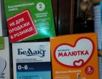 Semilak and other mixtures