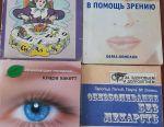 Books on traditional medicine