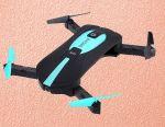 Αναδιπλούμενο quadcopter JYO18