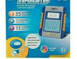Renkli ekranlı tablet 0328