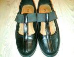 Pantofi noua dimensiune 36
