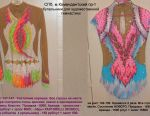 Swimsuits for gymnastics for growth 137-150