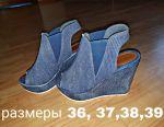 Sandals new denim size 36,37,38,39