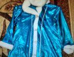 🌲 Costumul costumului Snow Maiden Blue Prlstoy, de la f