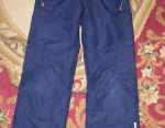 Winter branded trousers r. 164 Measurements