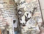 The Gravity Falls Journal 4 (266 pages)