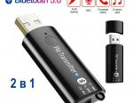 FM USB Transmitter Bluetooth 5.0 AUX Adapter