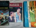 Τα βιβλία