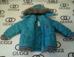 Orcherstra şirketinin ceketi