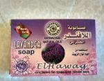 Natur. soap with lavender. Exchange