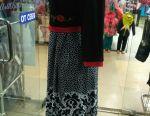 Πώληση - Γυναικείο φόρεμα