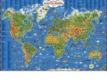 Children's World Map new