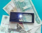 Loupe detector torch