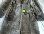 Fur coat New !!!