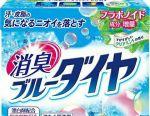 Ιαπωνική πούδρα πλύσης Lion Top
