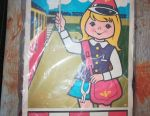 Юный железнодорожник