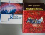 İşletme kitapları