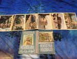 Postcards of Volgograd