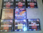 Foreign Language Discs