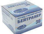 Coil Volzhanka Beytraner 30