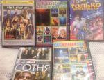Filme pe DVD, serii.