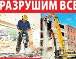 Dismantle metal demolition of factory buildings