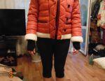 Sıcak kış ceket
