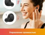🔥 TWS Наушники Гарнитура JHO-A8 AAC BT5.0 Новые