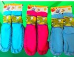 Socks Czech children (28-29r)