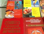 Books about health food and diets