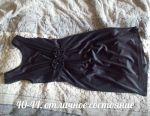 Чорне коктейльне плаття