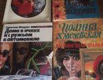 Летвиновы детективы.Книги, очень много книг