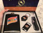 Αρσενικό σετ από την Αρμενία