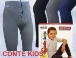 Cotton Leggings for Boys Conte