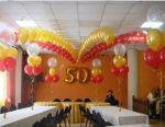 Holiday decoration. Balloons. Balloons for the anniversary