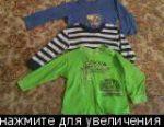 Βερμούδες και μπλουζάκια