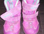 Ecco merrell shoes 28-29 rr