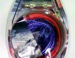High Voltage Subwoofer Wiring Kit