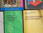 Textbooks on Rice-y, Church-y, Nachёr-th geom-i, Arch-e