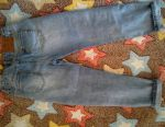 Cool jeans used