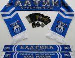 Scarf FC Baltika Kaliningrad sale / exchange