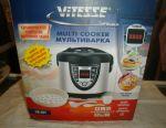 Мультиварка Vitesse VS-597 - 700ватт